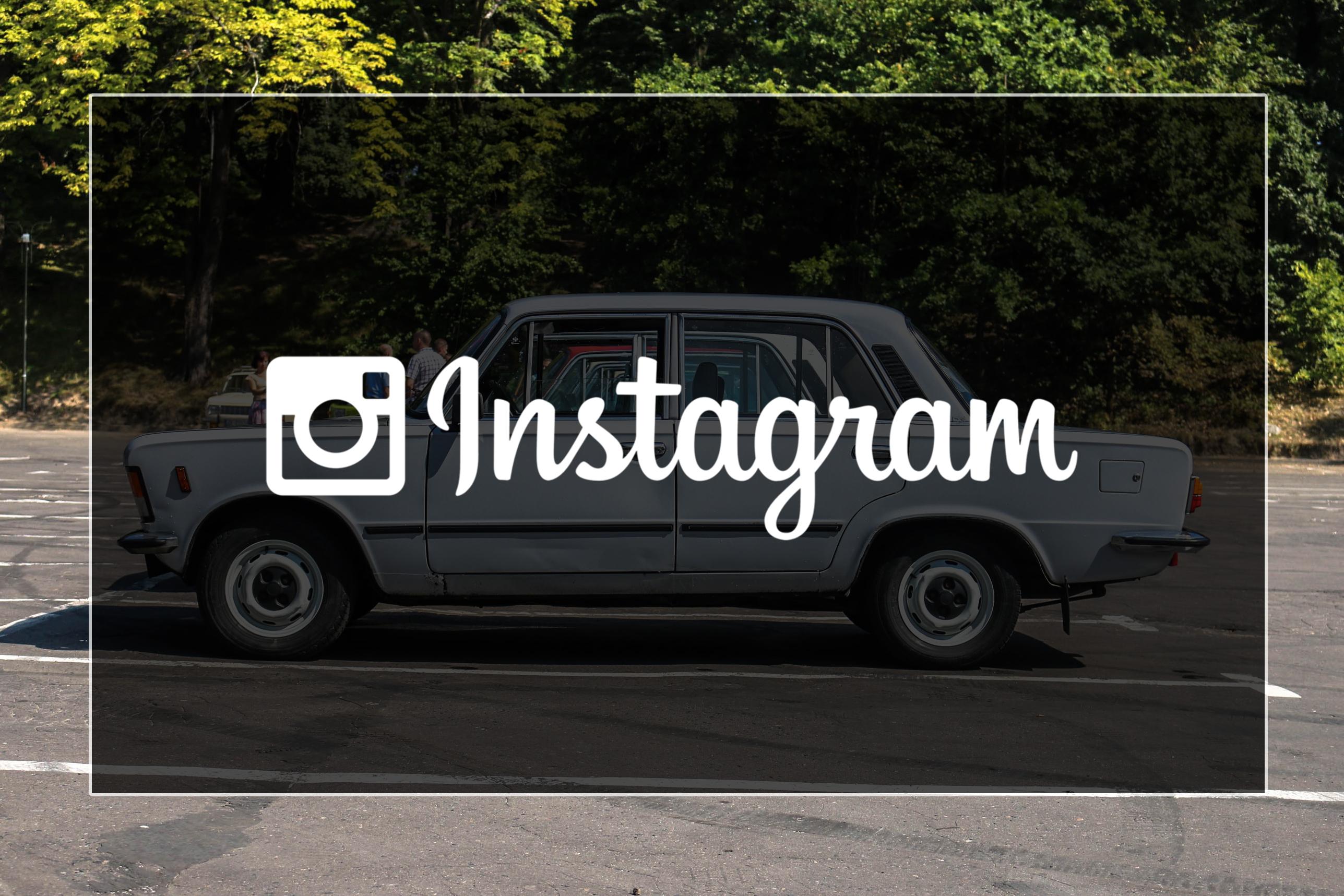 Instagram: zdjęcia warte obejrzenia.